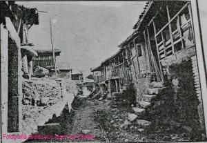 Trabazo1970